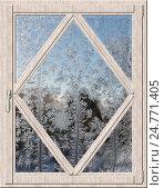 Купить «Окно с деревянной рамой, нестандартная декоративная вставка в виде ромба и замерзшее стекло с ледяным узором», фото № 24771405, снято 17 июня 2019 г. (c) Светлана Васильева / Фотобанк Лори