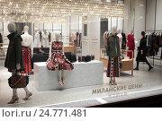 Купить «Москва, салон фирменного магазина с манекенами в Метрополе», эксклюзивное фото № 24771481, снято 24 декабря 2016 г. (c) Дмитрий Неумоин / Фотобанк Лори
