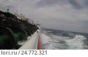 Судно идет в море в плохую погоду. Стоковое видео, видеограф Андрей Воробьев / Фотобанк Лори