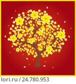 Купить «Hoa mai yellow peach tree», иллюстрация № 24780953 (c) Александр Подшивалов / Фотобанк Лори