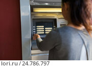 close up of woman choosing option on atm machine. Стоковое фото, фотограф Syda Productions / Фотобанк Лори