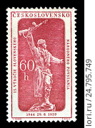 Купить «Czechoslovakian postage stamp (1955) celebrating the 15th anniversary of the Slovak National Uprising (1944).», фото № 24795749, снято 29 октября 2016 г. (c) age Fotostock / Фотобанк Лори