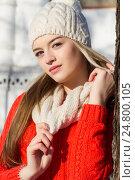 Девушка в вязаной шапке и варежках стоит, прислонившись к дереву. Стоковое фото, фотограф Момотюк Сергей / Фотобанк Лори