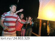 Купить «Lantern Loy Krathong festival Chiang Mai Thailand.», фото № 24803329, снято 24 августа 2019 г. (c) age Fotostock / Фотобанк Лори