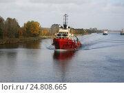 Купить «Движение судов по Кильскому каналу, Германия», фото № 24808665, снято 23 октября 2015 г. (c) Робул Дмитрий / Фотобанк Лори
