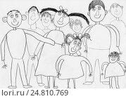 """Купить «Детский рисунок """"Моя семья"""" (бумага, карандаш)», иллюстрация № 24810769 (c) Ирина Борсученко / Фотобанк Лори"""