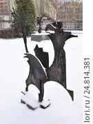 """Купить «Скульптура """"Сказочный зверь"""" (скульптор А. С. Григорьев, 1995 год, металл) в парке искусств """"Музеон"""" в Москве», эксклюзивное фото № 24814381, снято 3 декабря 2016 г. (c) lana1501 / Фотобанк Лори"""