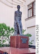 Купить «Памятник А.П.Чехову в Камергерском переулке в Москве», эксклюзивное фото № 24814569, снято 9 мая 2016 г. (c) stargal / Фотобанк Лори