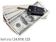Ключи от машины на сто долларовых купюрах. Стоковое фото, фотограф Левончук Юрий / Фотобанк Лори