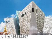 Купить «Музей Титаник солнечным днем, Белфаст», фото № 24822937, снято 29 октября 2016 г. (c) Ольга Марк / Фотобанк Лори