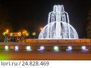 Купить «Ночной вид на фонтан у администрации города курорта Анапы в новогодние праздники», фото № 24828469, снято 7 января 2017 г. (c) Иванов Алексей / Фотобанк Лори
