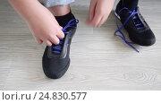 Купить «The boy running shoes is laces», видеоролик № 24830577, снято 21 декабря 2016 г. (c) Володина Ольга / Фотобанк Лори