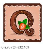 Letter q candies chocolate. Стоковая иллюстрация, иллюстратор Седых Алена / Фотобанк Лори