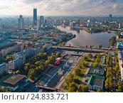 Купить «Аэросъемка Екатеринбурга», фото № 24833721, снято 23 мая 2015 г. (c) Антон Федорченко / Фотобанк Лори