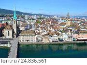 Купить «Цюрих, Швейцария. Вид на Старый город и реку Лиммат», фото № 24836561, снято 3 июля 2014 г. (c) Татьяна Савватеева / Фотобанк Лори