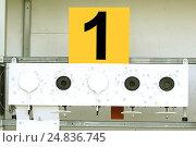 Купить «Биатлон. Мишень спортивная для стрельбы», фото № 24836745, снято 26 февраля 2014 г. (c) Сергеев Валерий / Фотобанк Лори