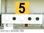 Купить «Биатлон. Мишень спортивная для стрельбы», фото № 24836749, снято 26 февраля 2014 г. (c) Сергеев Валерий / Фотобанк Лори