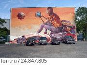 Граффити на стене дома. Jersey City  Say. St. (2016 год). Редакционное фото, фотограф Краснощеков Сергей / Фотобанк Лори
