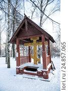 Купить «Поклонный крест на Соборной горке, Череповец», эксклюзивное фото № 24857065, снято 5 января 2016 г. (c) Юлия Бабкина / Фотобанк Лори