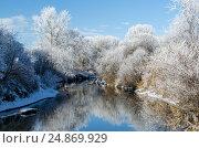 Зимняя река Кума не скованная льдом (2017 год). Стоковое фото, фотограф Игорь Ясинский / Фотобанк Лори
