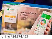 """Купить «Страница сайта """"Сбербанк онлайн""""», фото № 24874153, снято 14 января 2017 г. (c) Victoria Demidova / Фотобанк Лори"""