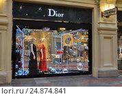 """Купить «Витрина культового бутика """"Dior"""" в ГУМе в Москве», эксклюзивное фото № 24874841, снято 11 января 2017 г. (c) lana1501 / Фотобанк Лори"""