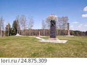 Купить «Памятники на Утицком кургане», фото № 24875309, снято 1 мая 2016 г. (c) Михаил Феоктистов / Фотобанк Лори