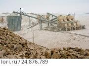 Добыча медной руды. Бункерный склад руды. Стоковое фото, фотограф Юлия Врублевская / Фотобанк Лори