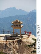 The chess pavilion in the mountains Huashan Mountain, China (2014 год). Стоковое фото, фотограф MARINA EVDOKIMOVA / Фотобанк Лори