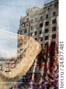 .Reflection in a fabric shop of fallera, VALENCIA, SPAIN. Стоковое фото, фотограф Javier Marina / age Fotostock / Фотобанк Лори