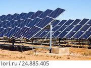 Power solar panels. Стоковое фото, фотограф Яков Филимонов / Фотобанк Лори