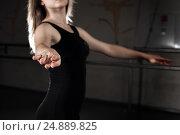 Купить «Girl wearing in black unitard in ballet position», фото № 24889825, снято 18 сентября 2016 г. (c) Pavel Biryukov / Фотобанк Лори