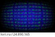 Купить «The concept of hacker attacks on the Internet», фото № 24890165, снято 19 января 2020 г. (c) Александр Якимов / Фотобанк Лори
