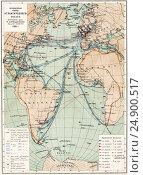 Купить «Атлантический океан. Экономическая карта 1926 года», фото № 24900517, снято 2 мая 2020 г. (c) Макаров Алексей / Фотобанк Лори