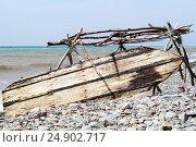 Морской пейзаж. Стоковое фото, фотограф Пушкина Ольга / Фотобанк Лори