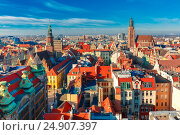 Aerial view of Wroclaw in the morning (2015 год). Стоковое фото, фотограф Коваленкова Ольга / Фотобанк Лори