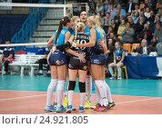 Dynamo Moscow team rejoice (2016 год). Редакционное фото, фотограф Alexander Mirt / Фотобанк Лори