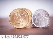 Купить «Modern Russian coins. rubles», фото № 24928077, снято 10 января 2017 г. (c) Сергей Лабутин / Фотобанк Лори