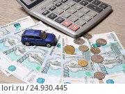Купить «Расходы на транспорт», эксклюзивное фото № 24930445, снято 23 января 2017 г. (c) Яна Королёва / Фотобанк Лори