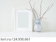 Купить «Minimal elegant composition with tangerines and vase», фото № 24930661, снято 15 октября 2018 г. (c) Екатерина Рыбина / Фотобанк Лори