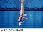 Купить «Underwater view of Synchronized Swimming», фото № 24931781, снято 15 января 2017 г. (c) Некрасов Андрей / Фотобанк Лори