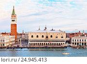 Купить «Венеция. Вид на Сан Марко утром сверху», фото № 24945413, снято 9 октября 2016 г. (c) Виктория Катьянова / Фотобанк Лори