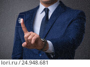Купить «Biometric identification concept with fingerprints», фото № 24948681, снято 14 апреля 2018 г. (c) Elnur / Фотобанк Лори