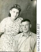 Купить «Семейный портрет (26 июля 1948)», эксклюзивное фото № 24957817, снято 6 декабря 2019 г. (c) Михаил Ворожцов / Фотобанк Лори