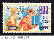 Купить «Hong Kong postage stamp.», фото № 24966789, снято 12 марта 2008 г. (c) age Fotostock / Фотобанк Лори