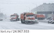 Купить «Специальная снегоуборочная техника КамАЗ едет по дороге во время метели», видеоролик № 24967933, снято 12 января 2017 г. (c) А. А. Пирагис / Фотобанк Лори