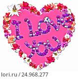 Beautiful heart with legend made of different flowers. Стоковое фото, фотограф Екатерина Голубкова / Фотобанк Лори