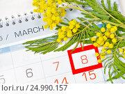 Купить «8 марта - поздравительная открытка», фото № 24990157, снято 10 марта 2016 г. (c) Зезелина Марина / Фотобанк Лори