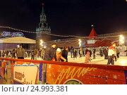 Купить «ГУМ-каток на Красной площади вечером. Город Москва», эксклюзивное фото № 24993381, снято 28 января 2017 г. (c) Алексей Гусев / Фотобанк Лори