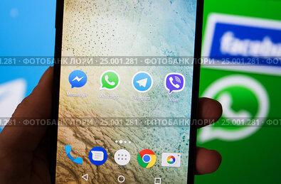 Приложения на экране смартфона
